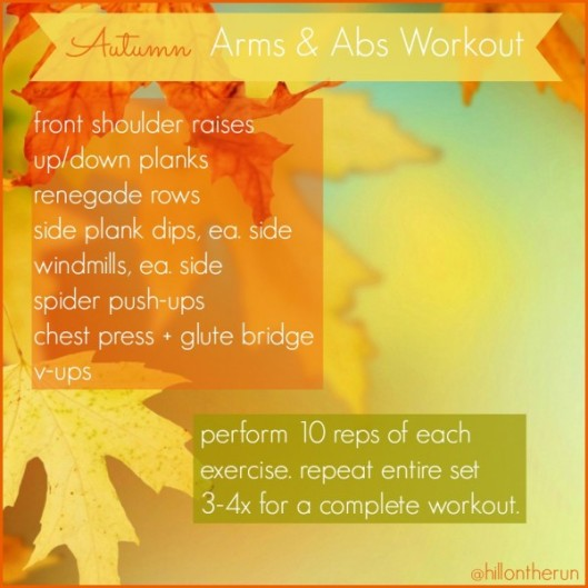 autumn-workout-e1380066096656